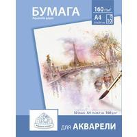 Папка для акварели Тетрапром Paris/Творчество А4 10 листов (обложка в ассортименте)