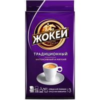 Кофе молотый Жокей Традиционный 250 г (вакуумная упаковка)