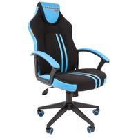 Кресло игровое Chairman 26 голубое/черное (ткань, пластик)