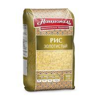 Рис длиннозерный Националь Золотистый 900 г
