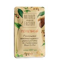 Шоколад Natures own factory молочный с гречишным чаем 20 г