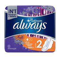 Прокладки женские гигиенические Always Ultra Platinum Normal Plus Single (8 штук в упаковке)