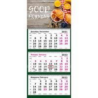 Календарь квартальный трехблочный настенный 2022 год Вкус жизни (305х675  мм)