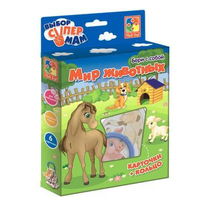 Игра развивающая Vladi Мир животных с колечком
