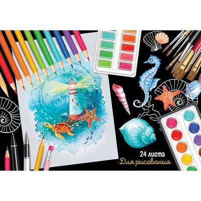 Альбом для рисования Проф-пресс Морская акварель А4 24 листа