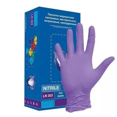 Перчатки медицинские смотровые нитриловые Safe and Care нестерильные неопудренные XL (90 пар в упаковке)