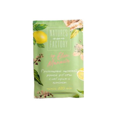 Шоколад Natures own factory белый гречишный чай/имбирь/лимон 20 г