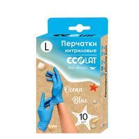 Перчатки одноразовые EcoLat нитриловые неопудренные голубые (размер L, 10 штук/5 пар в упаковке)