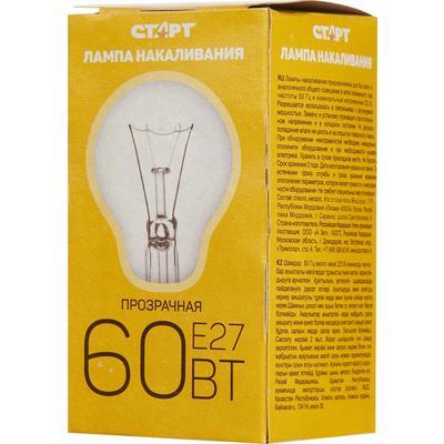 Лампа накаливания Старт 60 Вт E27 грушевидная прозрачная 2700 К теплый белый свет (10 штук в упаковке)