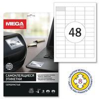 Этикетки самоклеящиеся ProMega label для инвентаризации серебристые 45.7x21.2 мм (48 штук на листе, 20 листов)