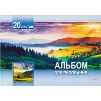Альбом для рисования Проф-пресс Закат над холмами А4 20 листов