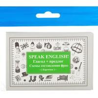 Карточки обучающие Speak English! Глагол + предлог. Схемы составления фраз (29 карточек)