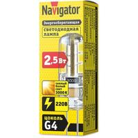 Лампа светодиодная Navigator 2.5 Вт G4 капсульная 3000 К теплый белый свет