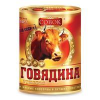 Тушенка из говядины Совок 338 г