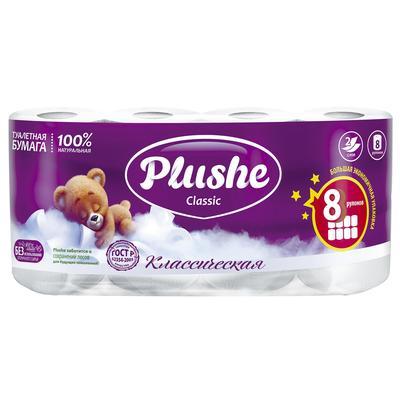 Бумага туалетная Plushe Classic 2-слойная белая (8 рулонов в упаковке)
