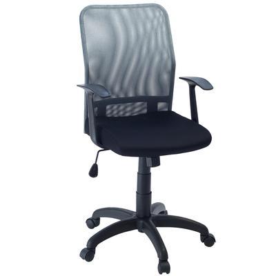 Кресло офисное Easy Chair 323 серое/черное (сетка/ткань, пластик)