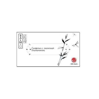 Салфетки косметические с глицерином 2-слойные (100 штук в упаковке)