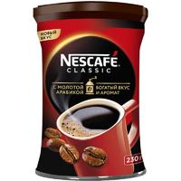 Кофе растворимый Nescafe Classic с добавлением молотого кофе 230 г (железная банка)