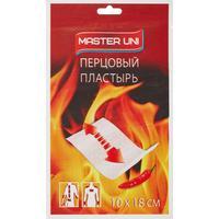 Пластырь перцовый Master Uni 10х18 см тканая основа