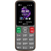 Мобильный телефон Digma Linx S240 серый/оранжевый (LT2060PM)