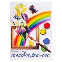 Папка для рисования акварелью Невская палитра Радуга А3 20 листов