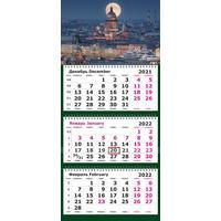 Календарь квартальный трехблочный настенный 2022 год Санкт-Петербург  (305х675 мм)