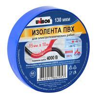 Изолента Unibob ПВХ синяя 15 мм х 10 м синяя