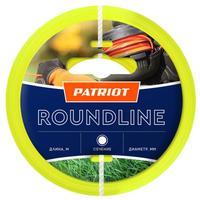 Леска для триммера Patriot Roundline D 2.0 мм L 15 м круглая (805205002)