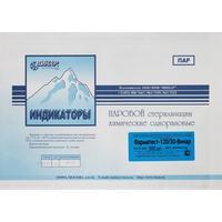Индикатор стерилизации Винар ФармаТест-120/30 без журнала (500 штук в упаковке)
