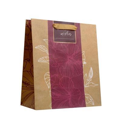Пакет подарочный из крафт-бумаги Best wishes (27х23х11.5 см, 6 штук в упаковке)