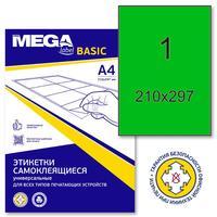 Этикетки самоклеящиеся Promega label зеленые 210х297 мм (1 штука на листе A4, 50 листов в упаковке)
