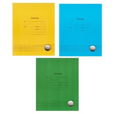 Тетрадь школьная A5 12 листов в клетку (10 штук в упаковке, обложка в ассортименте)