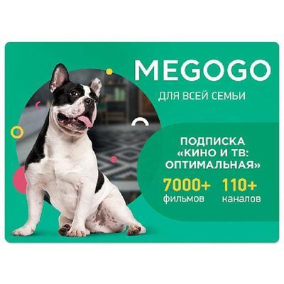 Сертификат ТВ и Кино Оптимальная на 1 месяц (MEG_OPT_1)