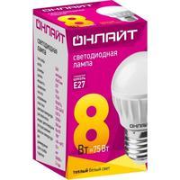 Лампа светодиодная ОНЛАЙТ 8 Вт Е 27 шарообразная 2700 К теплый белый свет