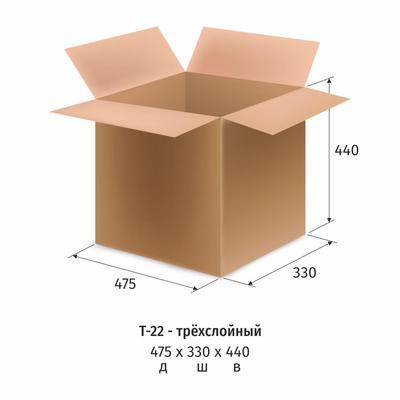 Гофрокороб 475х330х440 мм Т-22 бурый (10 штук в упаковке)
