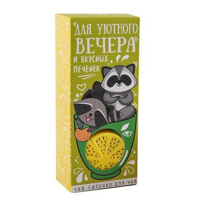 Чай подарочный Фабрика счастья Для уютного вечера черный классический 61 г (ситечко)