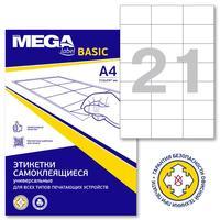 Этикетки самоклеящиеся Promega label basic эконом белые 70х42.3 мм (21 штука на листе А4, 100 листов в упаковке)