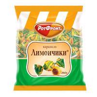 Карамель Рот Фронт Лимончики 250 г