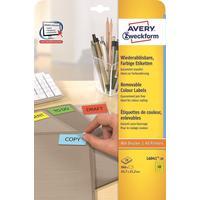 Этикетки самоклеящиеся Avery Zweckform желтые 45.7x21.2 мм (48 штук на листе, 20 листов в упаковке)
