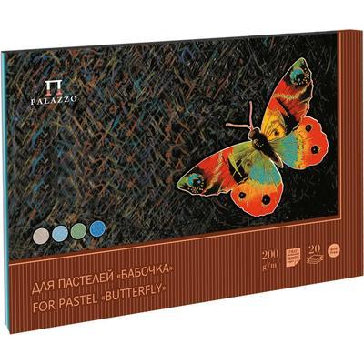Альбом Планшет для рисования пастелью Palazzo Бабочка А-2 20 листов (4 цвета)