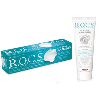 Зубная паста R.O.C.S. Активный кальций 94 г