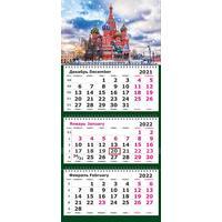 Календарь квартальный трехблочный настенный 2022 год Москва Собор  Василия Блаженного (305х675 мм)