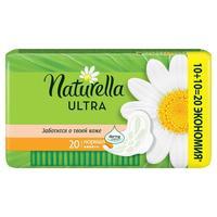 Прокладки женские гигиенические Naturella Ultra Normal Duo (20 штук в упаковке)