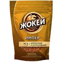 Кофе растворимый Жокей Империал 150 г (пакет)