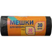 Мешки для мусора на 30 л черные (ПНД, 5 мкм, в рулоне 30 штук, 47х50 см)