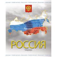 Тетрадь общая Апплика Россия Карта А5 48 листов в клетку на скрепке
