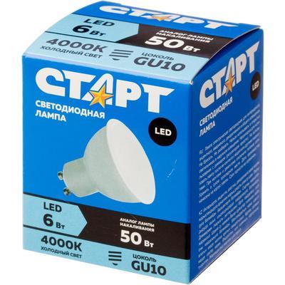 Лампа светодиодная Старт 6Вт GU10 спот 4000 К нейтральный белый свет