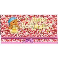 Конверт для денег С днем рождения (10 штук в упаковке, КД-13)
