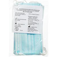 Маска одноразовая защитная 3-слойная на резинке (10 штук в упаковке)