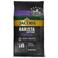Кофе в зернах Jacobs Barista Editions Espresso 100% арабика 1 кг